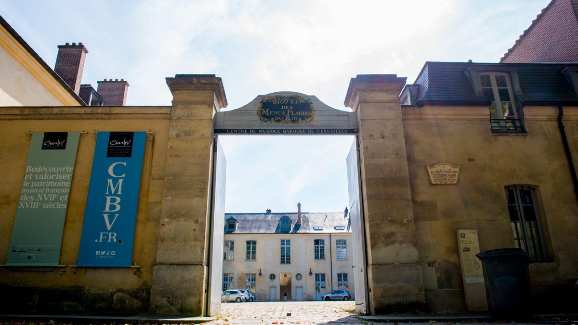 Entrée du Centre de musique baroque de Versailles